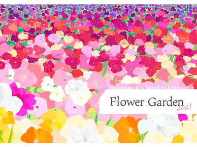 \横浜赤レンガ倉庫と限定コラボ/『FLOWER GARDEN』に咲く花々に囲まれてサプライズプロポーズ!~特別プランが「アニヴェルセル みなとみらい横浜」に登場~