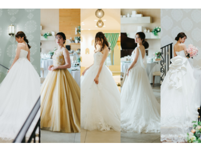 写真映えにこだわった「Luxe Areve」のドレスも登場アニヴェルセルとTAKAMI BRIDALが共同開発~オリジナルドレスコレクション「Areve(アレーヴ)」第4弾を発表!~