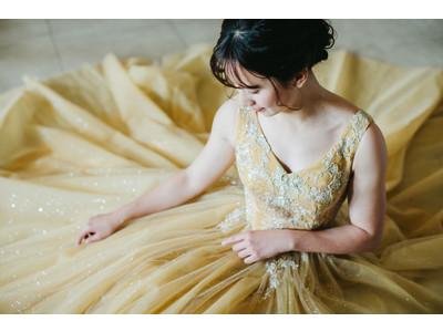 \新作発表/3着目はキラキラ輝く大人イエローのカラードレス! アニヴェルセルとTAKAMI BRIDALが共同開発 ~オリジナルドレスコレクション「Areve(アレーヴ)」新ラインナップ!~