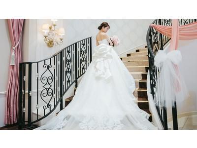 \新作発表/4着目は王道ビッグラインのウエディングドレス! アニヴェルセルとTAKAMI BRIDALが共同開発 ~オリジナルドレスコレクション「Areve(アレーヴ)」新ラインナップ!~