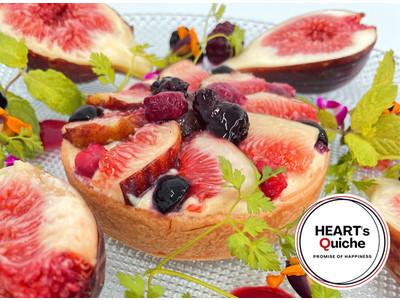 【HEART' s Quiche】キッシュ専門店より兵庫県「川西産完熟イチジクの贅沢キッシュ」限定販売開始