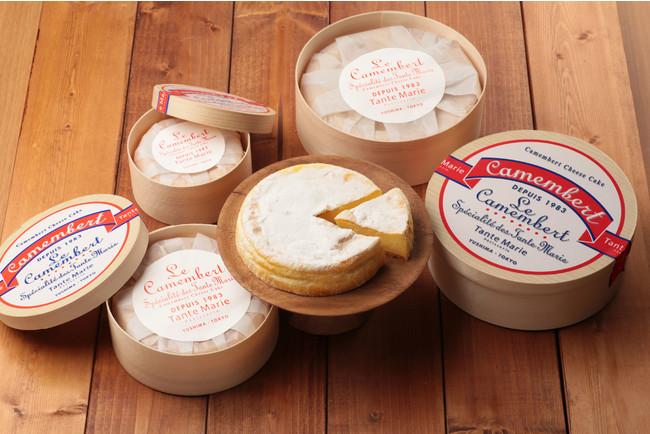 まるでチーズのようなチーズケーキ!!タント・マリーの「カマンベールチーズケーキ」復活!!