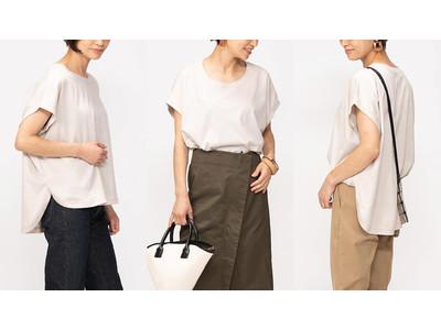 mari-coloreが「骨格ストレートのために作ったブラウスTシャツ」の注文受付を開始