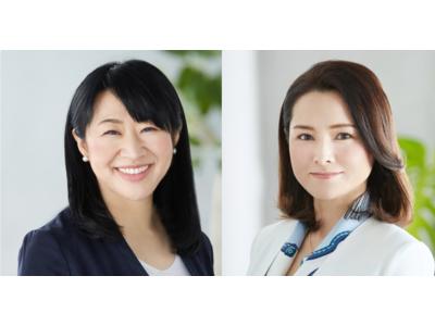 OnBoard株式会社、「第一線で活躍する女性役員に聞こう!多様な女性役員の本音に迫る7回セミナー」開催