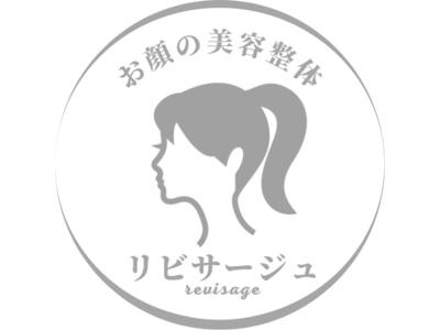 【福岡】お顔の美容整体サロン リビサージュが10月21日にOPEN!