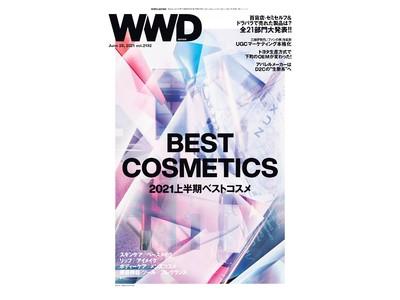 「WWDJAPAN」が2021年上半期のベストコスメを発表 IKKOさんが選ぶ全21部門からのベストオブベストコスメも