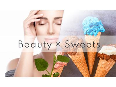 美容成分を配合した新しいエイジングケアスイーツ。低カロリー、抗糖化ジェラート誕生。2021年7月14日より販売開始。