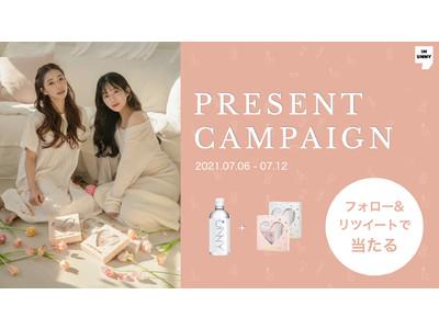 韓国コスメIM UNNYよりクレンジングウォーターの一般発売を記念してアイムユニ公式Twitterにて豪華プレゼントキャンペーン開始!