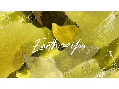 ワイン用ぶどうの副産物を美容に活かすエシカルコスメ「Earth∞You(アースアンドユー) 」名古屋エリア初登場