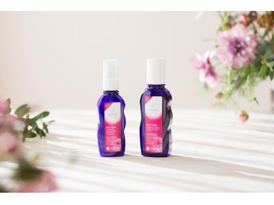 ヴェレダより、オーガニックローズを贅沢に配合した保湿化粧水と乳液が5/23新発売