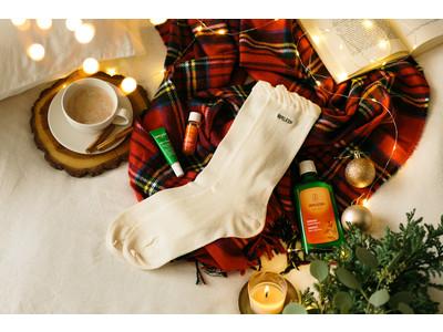 オーガニックコスメ「ヴェレダ」とオーガニックコットンの「PRISTINE(プリスティン)」のコラボレーション クリスマスコフレが11月1日(日)より発売開始