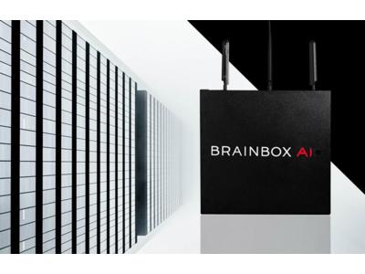 スマートビルディングを実現する空調管理システム「BRAINBOX AI」の取り扱いを開始