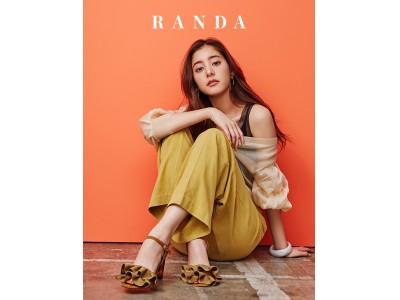 女優・新木優子さんを起用!RANDA(ランダ)2019春夏ヴィジュアルモデルに