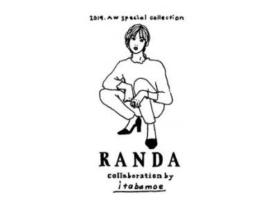 レディスブランド『RANDA』から人気イラストレーターitabamoeさんとのコラボシューズと初コラボアパレル登場!