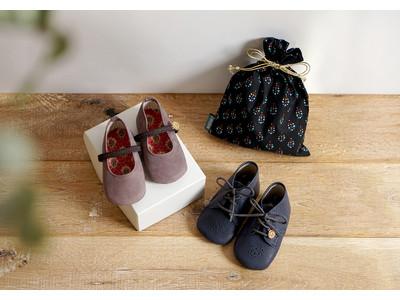 【プレゼント・キャンペーン】9月2日「靴の日」にちなみ、SOULEIADOのベビーシューズをご購入のお客様にメダイヨン柄のシューズ・バッグをプレゼント!