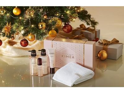 """地肌と髪のためのスキンケアブランド「HAIR&SKIN KIMEA(ヘア&スキン キメア)」 KIMEA公式ショップ楽天市場店オープンを記念してクリスマスに最適な""""プレミアムギフト""""が登場!"""