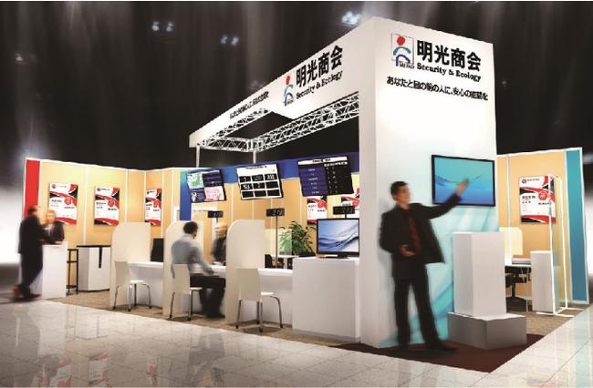 2021/10/13~15幕張メッセ開催『第1回 感染対策EXPO[東京]』に出展します