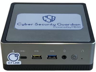"SSLで暗号化された不正な通信も検知・自動遮断するセキュリティ対策製品 ""Cyber Security Guardian""を販売開始"