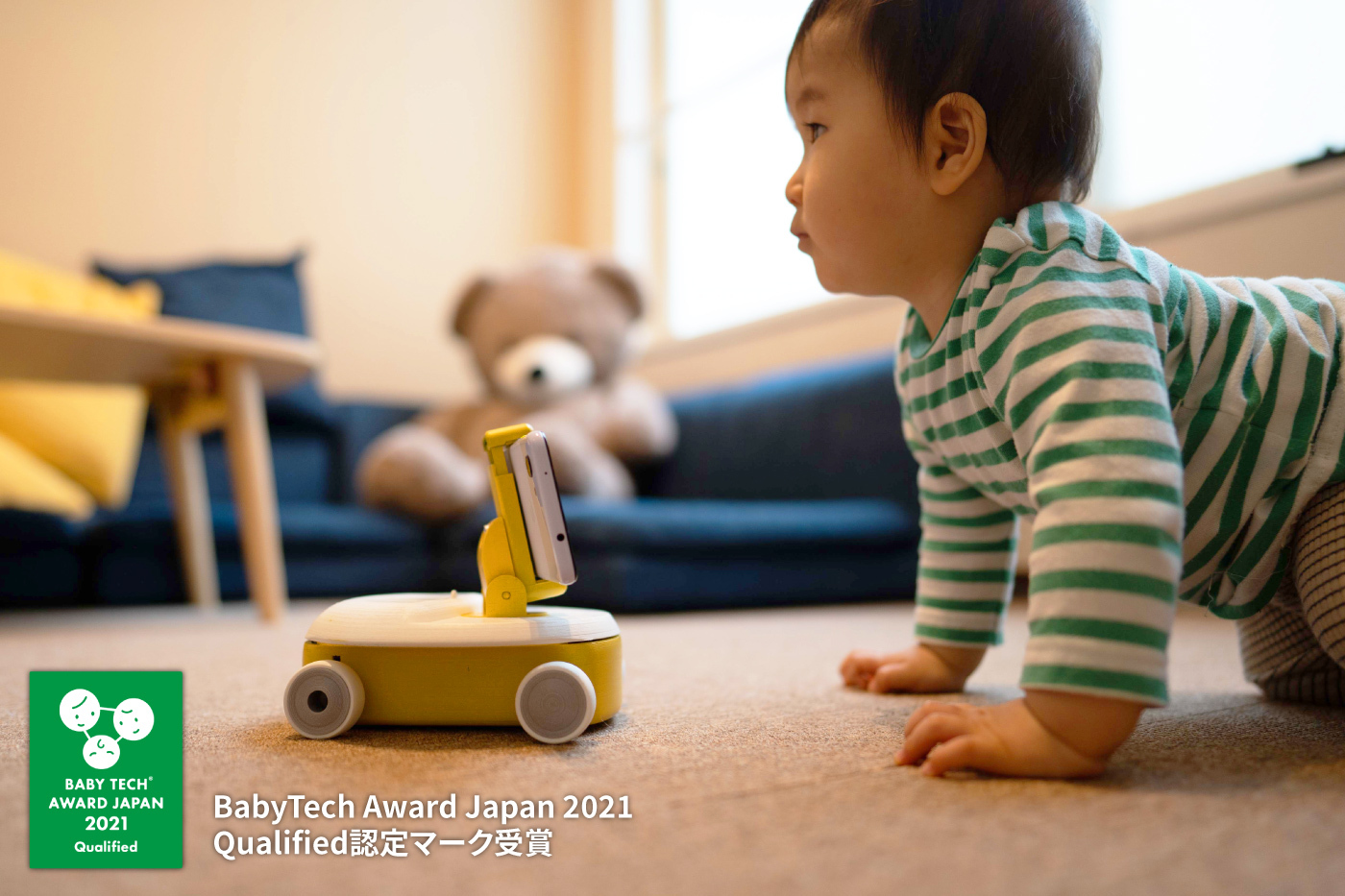【CreativePocket株式会社】ベビパシャが「BabyTech(R) Award Japan 2021」 認定マークを取得しました!