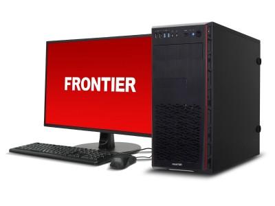 【FRONTIER】 H470チップセット×第10世代Coreシリーズ搭載 コストパフォーマンスに優れたデスクトップパソコン3機種を発売