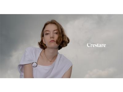 金属アレルギーに配慮した素材を使用したジュエリーブランド「Crestare(クレスターレ)」が10月1日よりデビュー。