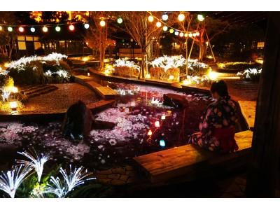 大江戸温泉×ネイキッド 温泉で満喫する、先進のお花見空間