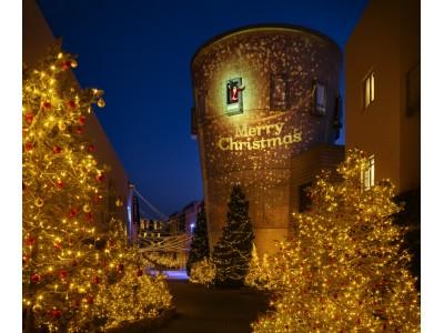 リゾナーレ八ヶ岳×NAKEDが贈る、クリスマス限定特別ショー開催