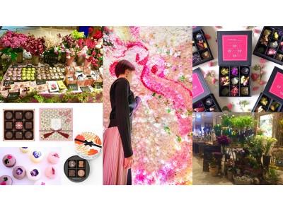 【FLOWERS BY NAKEDのフラワーバレンタイン】男性から女性に花を贈る、フラワーマルシェや花贈りイベント開催