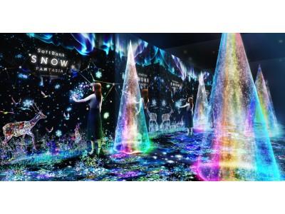 ネイキッドが表参道を幻想的なホワイトクリスマスに