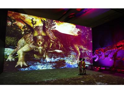 夏休みに人気の『恐竜展2021』&『ティラノサウルス展』に、ネイキッドによる没入体験