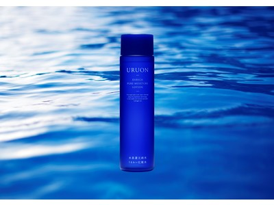 独自開発『水素還元純水』によるシンプルケアを提唱するスキンケアブランド「URUON」が『サステナブル ビューティ ジャーニー by La CARPE POP UP SHOP』に初出品!