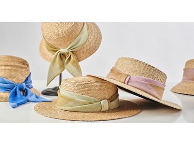 柴又の染色工場が発信するファクトリーブランド、marumasuから残布・ハギレのアップサイクルプロジェクト第3弾「ストールリボンの麦わら帽子」を限定販売。
