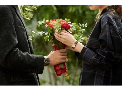 腕時計のセレクトショップ「TiCTAC」から、記念日やクリスマスのプレゼントにおすすめのペアウオッチを多数発売。