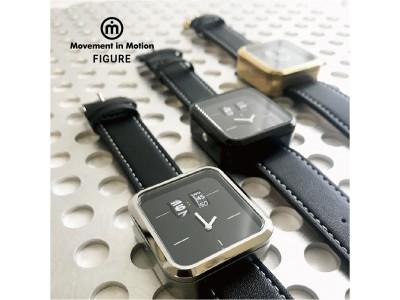 腕時計セレクトショップ「TiCTAC」から、オリジナルブランド『Movement in Motion』新作『アナドラ』発売!