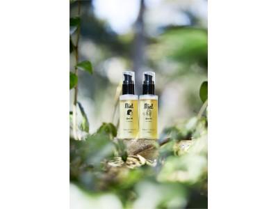 ヘアサロン「GARDEN」(ガーデン)発「miel gloss oil」(ミエル グロスオイル)から、コスメ専門店「ROSEMARY」(ローズマリー)限定商品発売!