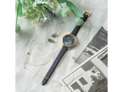 腕時計のセレクトショップ「TiCTAC」から、オリジナルブランド「SPICA」の新作「MOON SHELL」シリーズをオンラインストア先行で発売します!