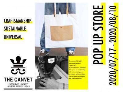 リペア&カスタムショップRe⇆STOCKが、サステナブルな『UNIVERSAL BAG』を提案する「THE CANVET」のPOP UP STOREを開催します。