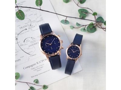 腕時計のセレクトショップ「TiCTAC」から、<アニエスベー>ウオッチの別注モデルを発売!