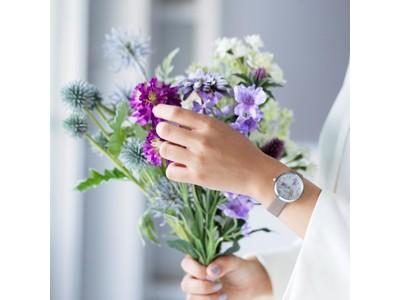 いつも傍に花を。「TiCTAC」から、前田有紀さんのフラワーブランド「gui flower design」とのコラボレーションウォッチを発売!