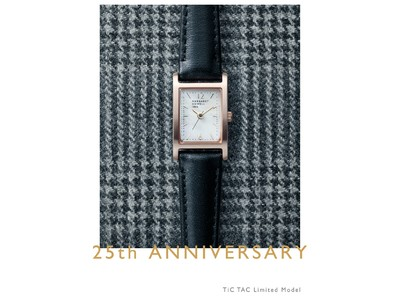 【MARGARET HOWELL idea】ウオッチから、腕時計のセレクトショップTiCTAC別注カラーの限定モデルが登場!