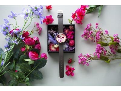 幸せな時間をお母さんに。前田有紀さんのフラワーブランド「gui flower design」とのコラボレーション腕時計『SPICA × gui』より、母の日限定モデルを発売!