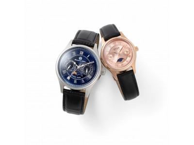 腕時計のセレクトショップ「TiCTAC」から、ペアウォッチの限定商品を発売!