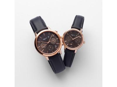 <アニエスベー>ウオッチから、腕時計のセレクトショップTiCTAC限定モデルが登場!