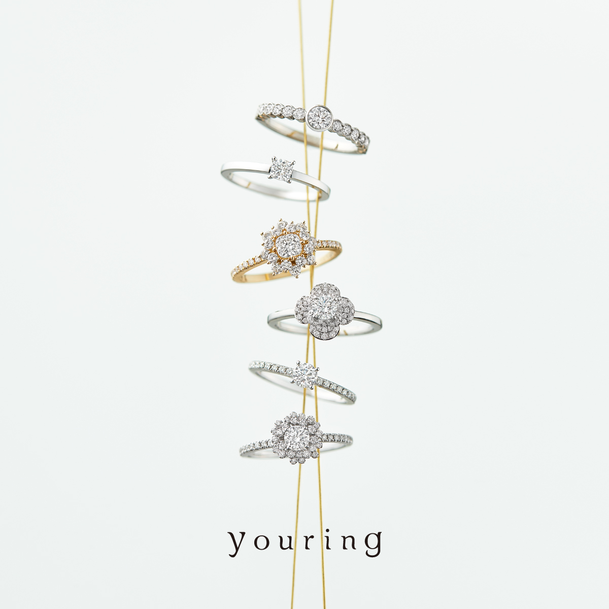 新ジュエリーブランド『youring (ユーリン) 』誕生