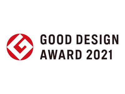 カインズの商品が『グッドデザイン賞』を10年連続で受賞!