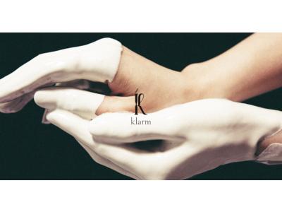オーガニックスキンケアブランド「klarm(クラーム)」のシリーズ第一弾「わたしのための一手間」でケアする、オリジナルブレンドクレイのフェイスパック