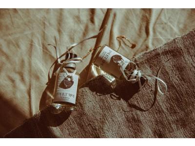 香りであの瞬間を記憶する、エモい香水ブランド'TOI ET MOI'(トワエモア)日本オンラインストアオープン