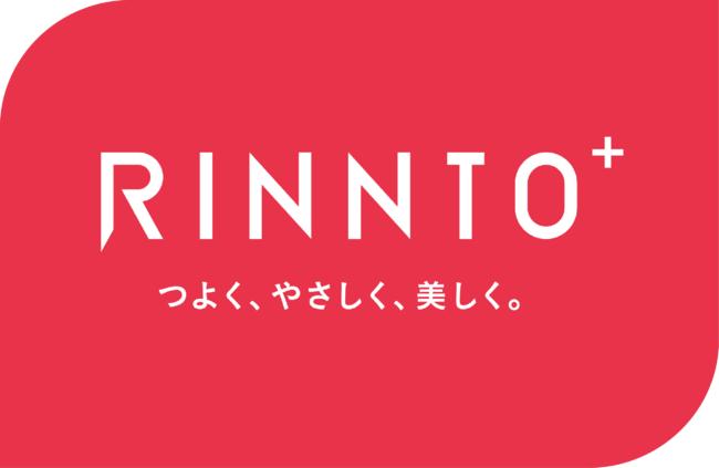 【開始2時間で100%以上達成】「RINNTO+」新商品 Makuakeにて先行販売中