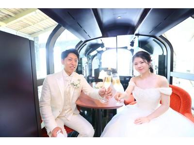 リゾート列車「雪月花」で挙げる、結婚式を2組50万円で期間限定募集!