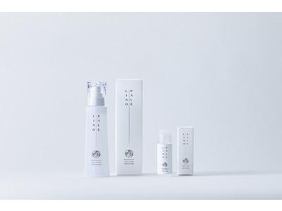 シルクを越える、ロディニアシルクの化粧水「パレリノ」。購入応援サービス「Makuake(マクアケ)」で目標達成!大好評先行販売中